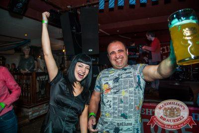 Октобер Рок-фест, 20 сентября 2014 - Ресторан «Максимилианс» Самара - 22