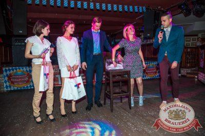 Октобер Рок-фест, 20 сентября 2014 - Ресторан «Максимилианс» Самара - 24