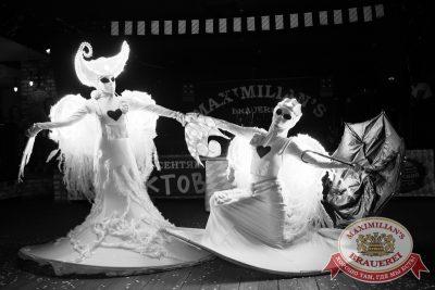 Октобер Рок-фест, 20 сентября 2014 - Ресторан «Максимилианс» Самара - 28