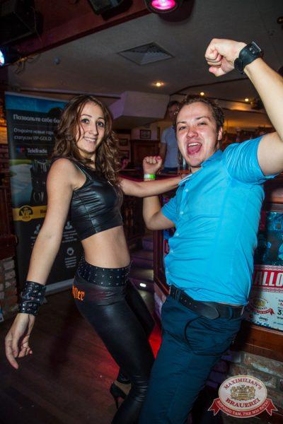 Октобер Рок-фест, 20 сентября 2014 - Ресторан «Максимилианс» Самара - 30