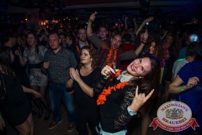Октобер Рок-фест, 20 сентября 2014 - Ресторан «Максимилианс» Самара - 31