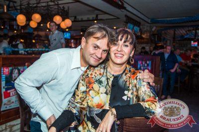 Октобер Рок-фест, 20 сентября 2014 - Ресторан «Максимилианс» Самара - 34
