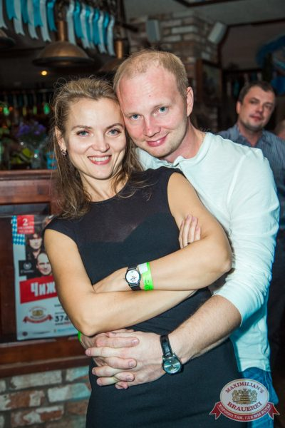 Октобер Рок-фест, 20 сентября 2014 - Ресторан «Максимилианс» Самара - 35