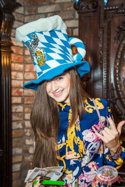 Октобер Рок-фест, 20 сентября 2014 - Ресторан «Максимилианс» Самара - 36