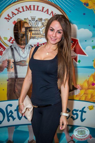 Октобер рок-фест с Dj Sweet, 27 сентября 2014 - Ресторан «Максимилианс» Самара - 07