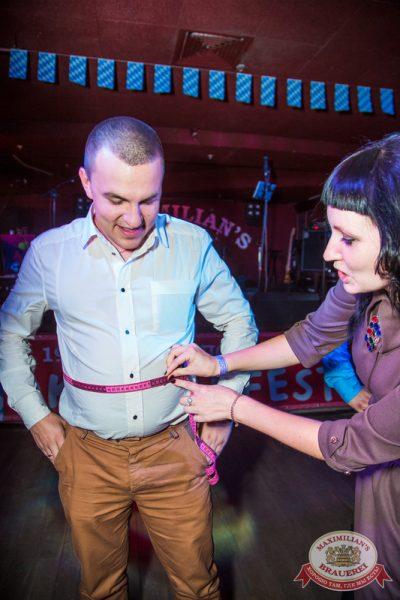 Октобер рок-фест с Dj Sweet, 27 сентября 2014 - Ресторан «Максимилианс» Самара - 13
