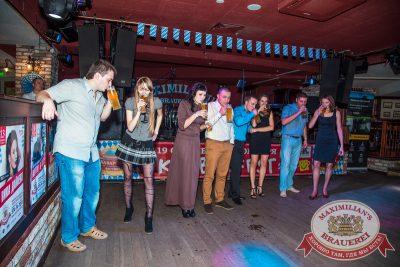 Октобер рок-фест с Dj Sweet, 27 сентября 2014 - Ресторан «Максимилианс» Самара - 16