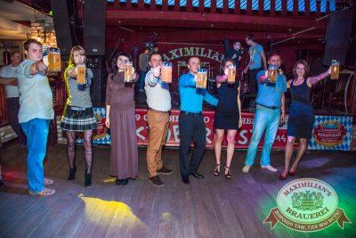 Октобер рок-фест с Dj Sweet, 27 сентября 2014 - Ресторан «Максимилианс» Самара - 18