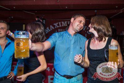 Октобер рок-фест с Dj Sweet, 27 сентября 2014 - Ресторан «Максимилианс» Самара - 19