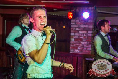 Октобер рок-фест с Dj Sweet, 27 сентября 2014 - Ресторан «Максимилианс» Самара - 22