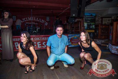 Октобер рок-фест с Dj Sweet, 27 сентября 2014 - Ресторан «Максимилианс» Самара - 23