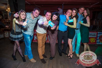Октобер рок-фест с Dj Sweet, 27 сентября 2014 - Ресторан «Максимилианс» Самара - 28