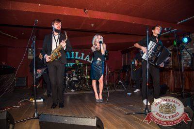 Октобер рок-фест с Dj Sweet, 27 сентября 2014 - Ресторан «Максимилианс» Самара - 29