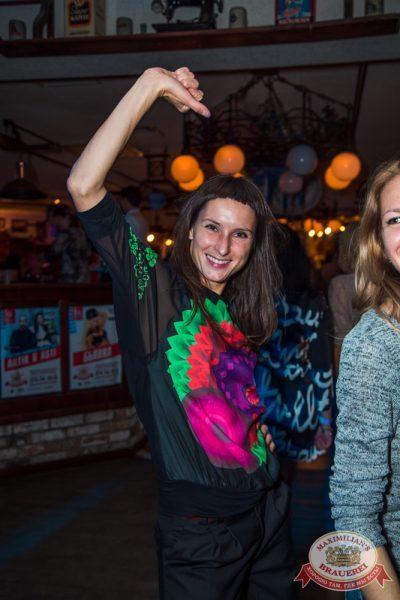 Октобер рок-фест с Dj Sweet, 27 сентября 2014 - Ресторан «Максимилианс» Самара - 33