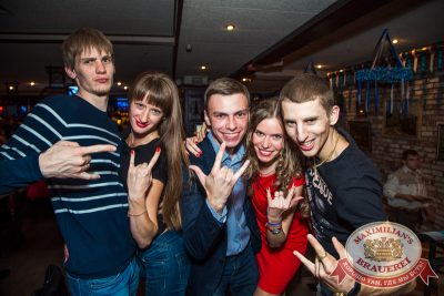 Октобер рок-фест с Dj Sweet, 27 сентября 2014 - Ресторан «Максимилианс» Самара - 36