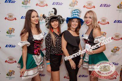 «Октоберфест-2017»: открытие. Выбор пивной столицы, 15 сентября 2017 - Ресторан «Максимилианс» Самара - 1