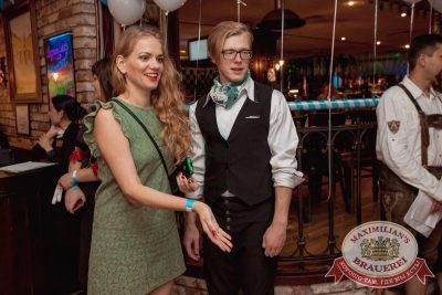 «Октоберфест-2017»: открытие. Выбор пивной столицы, 15 сентября 2017 - Ресторан «Максимилианс» Самара - 10