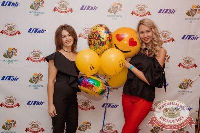 «Октоберфест-2017»: открытие. Выбор пивной столицы, 15 сентября 2017 - Ресторан «Максимилианс» Самара - 11
