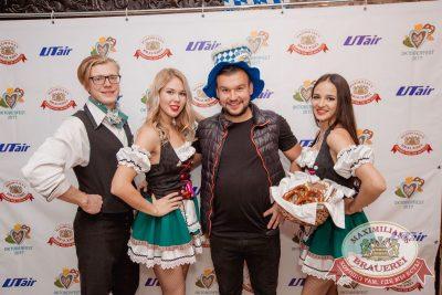 «Октоберфест-2017»: открытие. Выбор пивной столицы, 15 сентября 2017 - Ресторан «Максимилианс» Самара - 12
