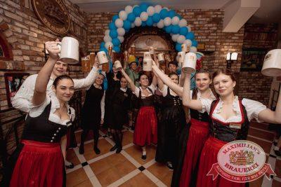 «Октоберфест-2017»: открытие. Выбор пивной столицы, 15 сентября 2017 - Ресторан «Максимилианс» Самара - 14