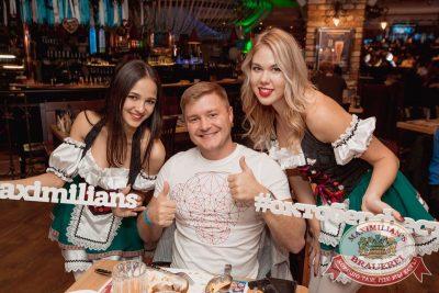 «Октоберфест-2017»: открытие. Выбор пивной столицы, 15 сентября 2017 - Ресторан «Максимилианс» Самара - 15
