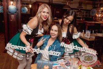 «Октоберфест-2017»: открытие. Выбор пивной столицы, 15 сентября 2017 - Ресторан «Максимилианс» Самара - 16