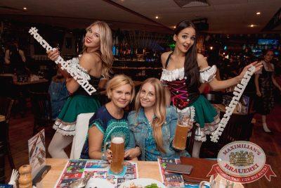 «Октоберфест-2017»: открытие. Выбор пивной столицы, 15 сентября 2017 - Ресторан «Максимилианс» Самара - 17