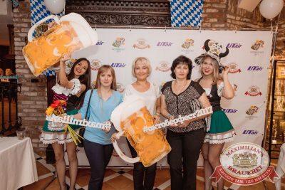 «Октоберфест-2017»: открытие. Выбор пивной столицы, 15 сентября 2017 - Ресторан «Максимилианс» Самара - 2