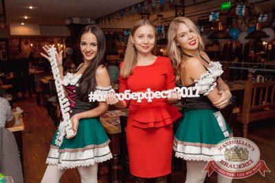 «Октоберфест-2017»: открытие. Выбор пивной столицы, 15 сентября 2017 - Ресторан «Максимилианс» Самара - 20
