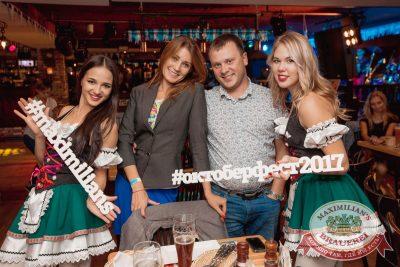«Октоберфест-2017»: открытие. Выбор пивной столицы, 15 сентября 2017 - Ресторан «Максимилианс» Самара - 21