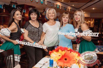 «Октоберфест-2017»: открытие. Выбор пивной столицы, 15 сентября 2017 - Ресторан «Максимилианс» Самара - 22