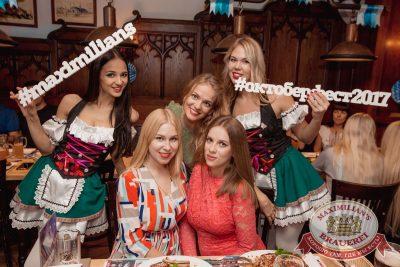 «Октоберфест-2017»: открытие. Выбор пивной столицы, 15 сентября 2017 - Ресторан «Максимилианс» Самара - 23