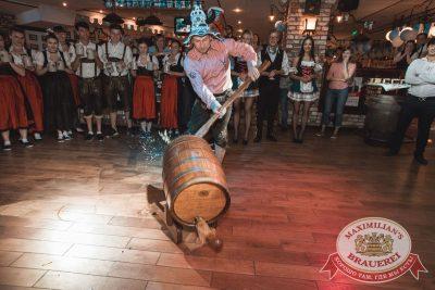 «Октоберфест-2017»: открытие. Выбор пивной столицы, 15 сентября 2017 - Ресторан «Максимилианс» Самара - 25