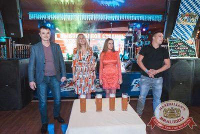 «Октоберфест-2017»: открытие. Выбор пивной столицы, 15 сентября 2017 - Ресторан «Максимилианс» Самара - 26