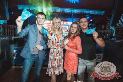 «Октоберфест-2017»: открытие. Выбор пивной столицы, 15 сентября 2017 - Ресторан «Максимилианс» Самара - 28