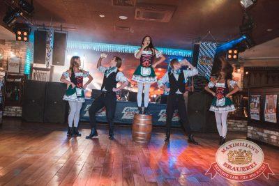 «Октоберфест-2017»: открытие. Выбор пивной столицы, 15 сентября 2017 - Ресторан «Максимилианс» Самара - 29