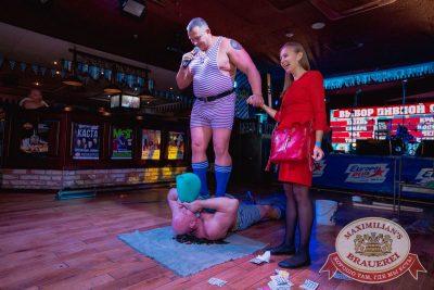 «Октоберфест-2017»: открытие. Выбор пивной столицы, 15 сентября 2017 - Ресторан «Максимилианс» Самара - 35