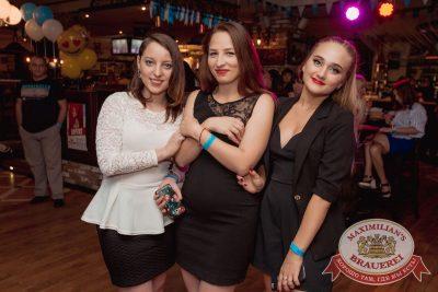«Октоберфест-2017»: открытие. Выбор пивной столицы, 15 сентября 2017 - Ресторан «Максимилианс» Самара - 36