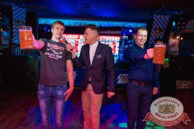 «Октоберфест-2017»: открытие. Выбор пивной столицы, 15 сентября 2017 - Ресторан «Максимилианс» Самара - 39