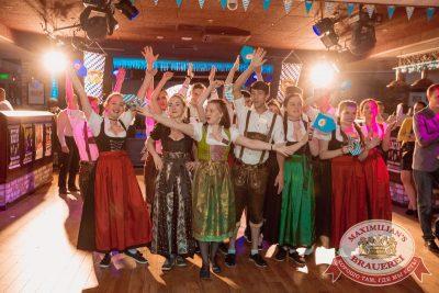 «Октоберфест-2017»: открытие. Выбор пивной столицы, 15 сентября 2017 - Ресторан «Максимилианс» Самара - 43