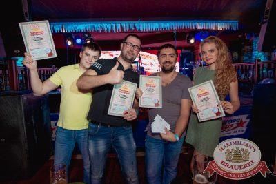 «Октоберфест-2017»: открытие. Выбор пивной столицы, 15 сентября 2017 - Ресторан «Максимилианс» Самара - 45