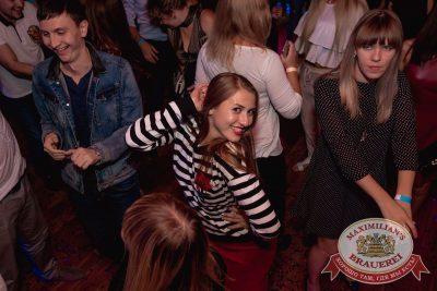 «Октоберфест-2017»: открытие. Выбор пивной столицы, 15 сентября 2017 - Ресторан «Максимилианс» Самара - 47