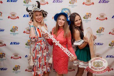 «Октоберфест-2017»: открытие. Выбор пивной столицы, 15 сентября 2017 - Ресторан «Максимилианс» Самара - 5