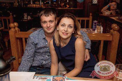 «Октоберфест-2017»: открытие. Выбор пивной столицы, 15 сентября 2017 - Ресторан «Максимилианс» Самара - 54