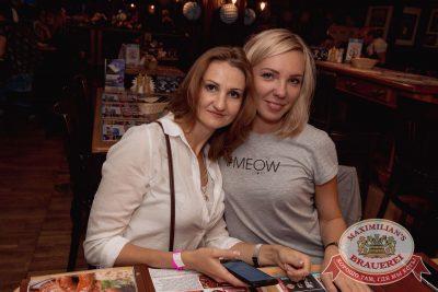 «Октоберфест-2017»: открытие. Выбор пивной столицы, 15 сентября 2017 - Ресторан «Максимилианс» Самара - 67