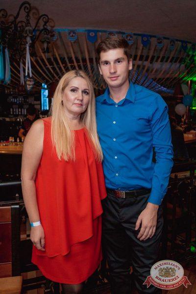 «Октоберфест-2017»: открытие. Выбор пивной столицы, 15 сентября 2017 - Ресторан «Максимилианс» Самара - 68