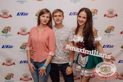 «Октоберфест-2017»: открытие. Выбор пивной столицы, 15 сентября 2017 - Ресторан «Максимилианс» Самара - 7