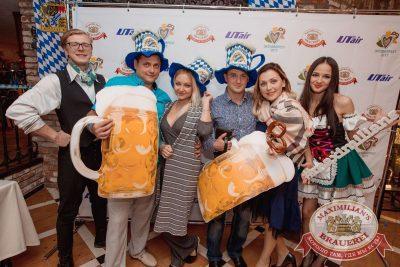«Октоберфест-2017»: открытие. Выбор пивной столицы, 15 сентября 2017 - Ресторан «Максимилианс» Самара - 8