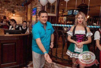«Октоберфест-2017»: открытие. Выбор пивной столицы, 15 сентября 2017 - Ресторан «Максимилианс» Самара - 9