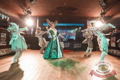 «Октоберфест-2017»: выбор Короля и Королевы (первый тур), 16 сентября 2017 - Ресторан «Максимилианс» Самара - 11
